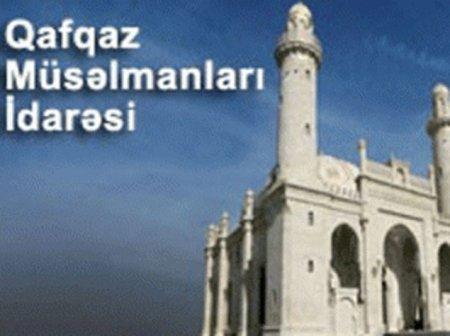 Image result for Qafqaz Müsəlmanları İdarəsindən 20 Yanvar bəyanatı